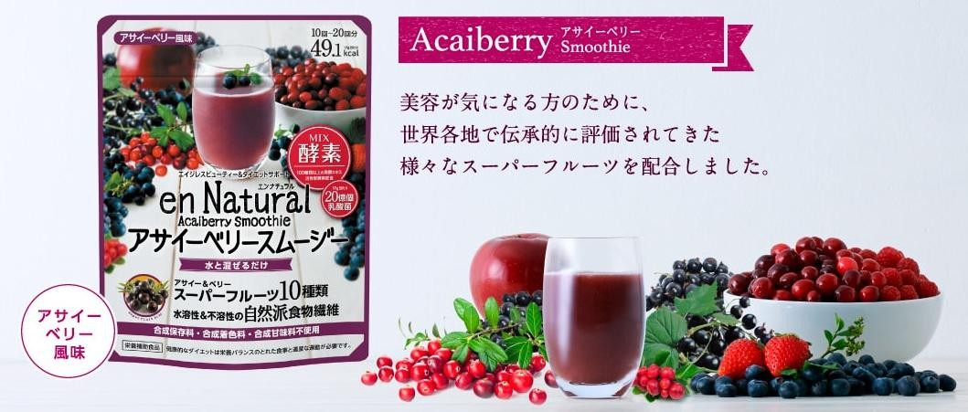 Review bột sinh tố rau củ Acai Berry Smoothie En Natural