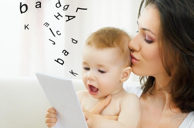 Mẹo nhận biết ngay dấu hiệu trẻ thông minh từ trong bụng mẹ