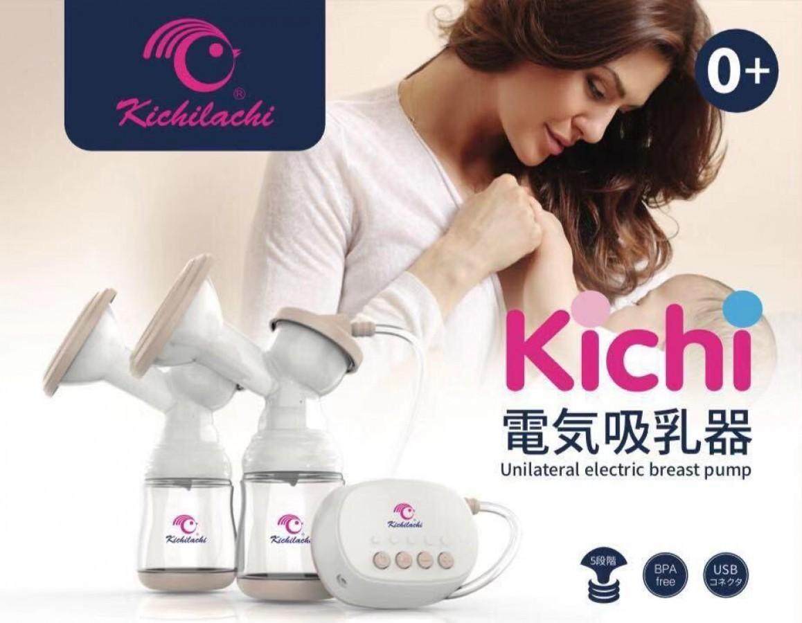 Review máy hút sữa điện đôi Kichilachi