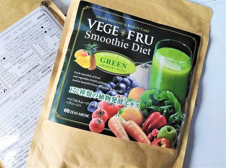 thành phần Vege Fru Smoothie Diet 300g