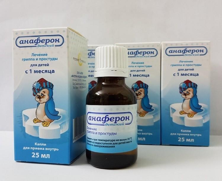 siro anaferon tăng sức để kháng cho trẻ từ 1 tháng tuổi, siro anaferon cách dùng, anaferon siro liều dùng, cách dùng siro anaferon