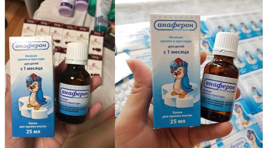 siro anaferon, siro anaferon tăng sức đề kháng cho bé của nga 25ml, siro anaferon tăng sức để kháng cho trẻ từ 1 tháng tuổi, anaferon siro giá bao nhiêu, anaferon siro liều dùng, siro ho anaferon, thuốc siro anaferon, cách uống siro anaferon, thành phần siro anaferon, cách sử dụng siro anaferon, cách dùng siro anaferon, liều dùng siro anaferon, hướng dẫn sử dụng siro anaferon, cách dùng thuốc siro anaferon