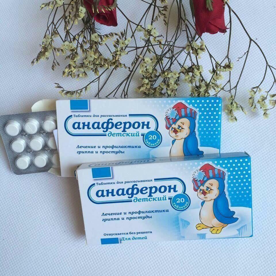 thuốc anaferon trẻ em, giá thuốc anaferon, thuốc anaferon giá bao nhiêu, thuốc anaferon cho trẻ em, cách dùng thuốc anaferon, viên uống anaferon, thuốc anaferon có tác dụng gì, hướng dẫn sử dụng thuốc anaferon, cách uống anaferon viên, uống anaferon, thuốc anaferon cách dùng, thuốc anaferon bán ở đâu, thuốc anaferon có phải kháng sinh, cách uống thuốc anaferon, tác dụng thuốc anaferon, mua thuốc anaferon ở đâu, cách dùng thuốc anaferon dạng nước, viên uống anaferon của nga hộp 20 viên, thuốc anaferon webtretho
