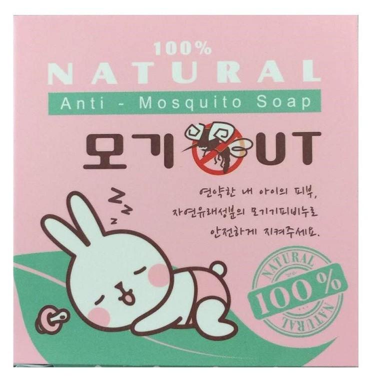 xà phòng chống muỗi
