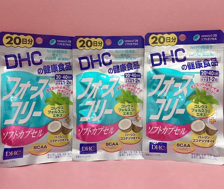 Viên uống DHC dầu dừa