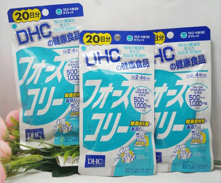 hỗ trợ giảm cân DHC 20 ngày