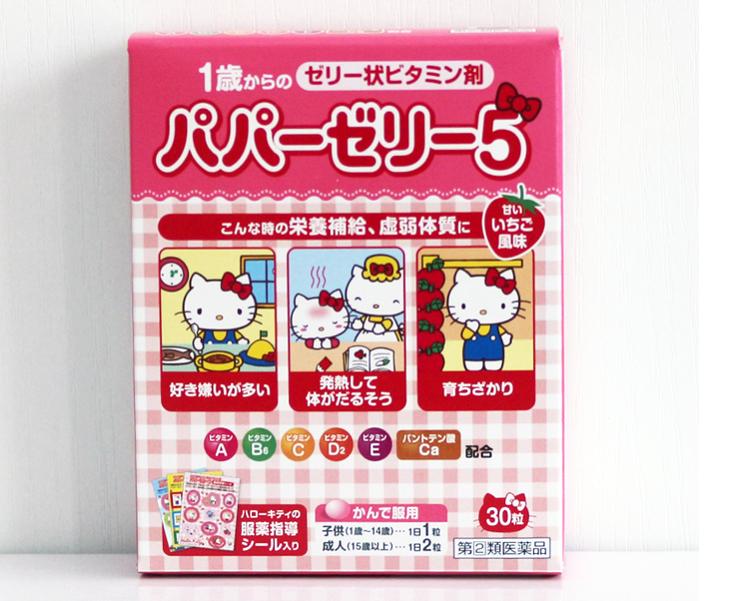 Kẹo vitamin tổng hợp Papazeri Hello Kitty