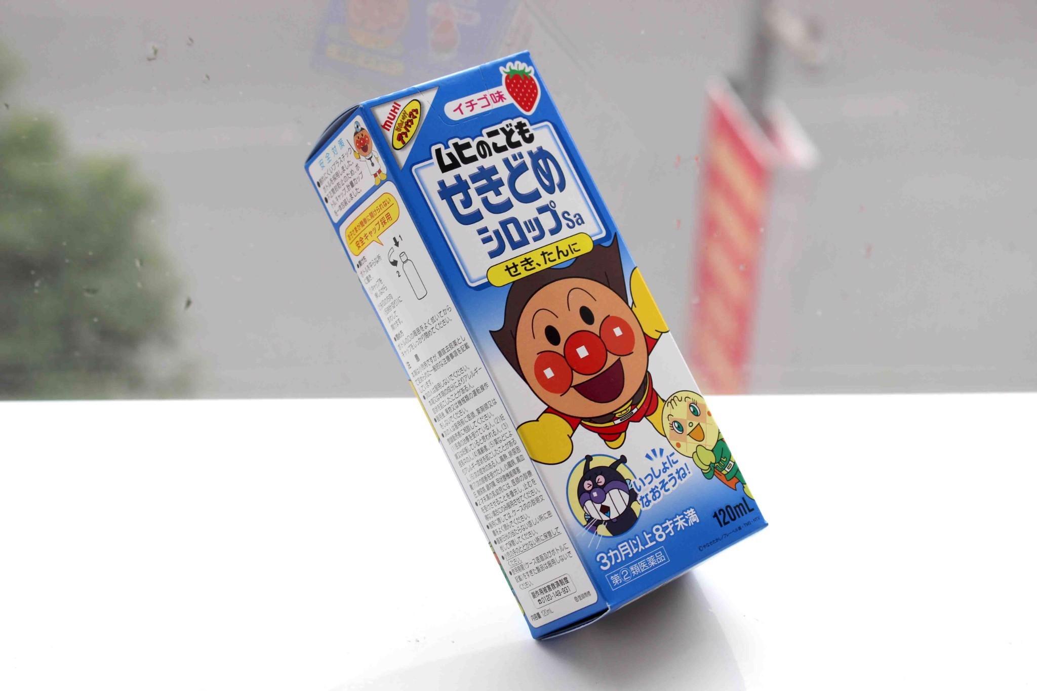 siro muhi đỏ, siro muhi hồng, siro muhi xanh lá, siro muhi review, siro muhi cảm lạnh, siro muhi xanh dương, siro muhi hạ sốt, siro muhi ho đờm, cách sử dụng siro muhi, cách dùng siro muhi xanh lá, cách mở nắp siro muhi, siro muhi của nhật, siro ho muhi review, review siro muhi xanh lá cây, review siro trị ho muhi, siro muhi có tốt không, siro muhi xanh lá có tốt không, siro muhi các loại, mua siro muhi ở đâu