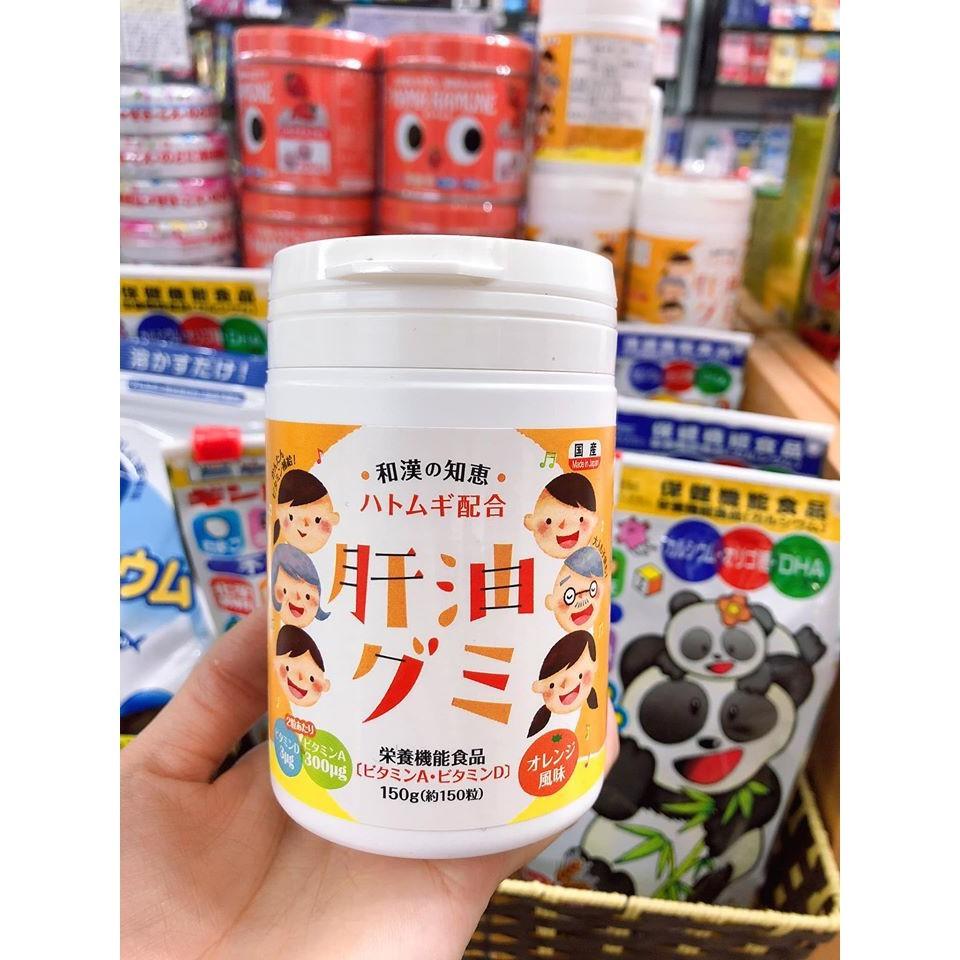 kẹo biếng ăn kanyu gumi