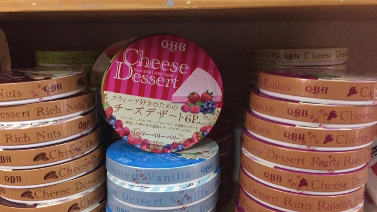 Phô mai QBB của Nhật, phô mai nhật, phô mai qbb, phomai qbb, phô mai nhật cheese dessert, phô mai qbb nhật vị nào ngon, review phô mai qbb của nhật, phô mai qbb của nhật, phô mai nhật kraft, phô mai qbb bán ở đâu, thành phần phô mai qbb