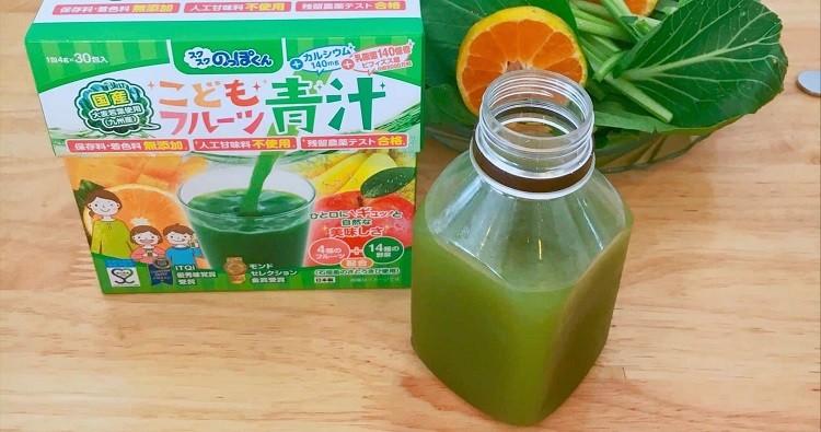 bột rau xanh Rooty mua ở đâu, bột rau xanh Rooty có tốt không, bột rau xanh Rooty giá bao nhiêu, review bột rau xanh Rooty, bột rau xanh Rooty Nhật Bản giá bao nhiêu, bột rau xanh Rooty Nhật Bản có tốt không, bột rau xanh Rooty của Nhật, giá bột rau xanh Rooty, bột rau xanh aojiru Rooty