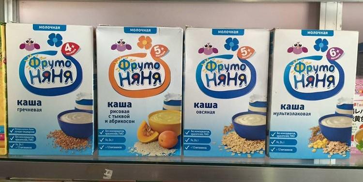 sữa fruto nga có tốt không, review sữa fruto nga, sữa đêm nga có tốt không, sữa đêm fruto có tốt không, sữa Fruto Nyanya, ữa ngũ cốc Fruto Nyanya, sữa Fruto Nyanya có tốt không, cách dùng sữa Fruto Nyanya